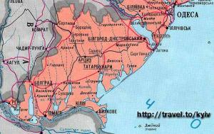 Транспортные коридоры региона